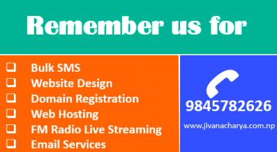 Remember us for website